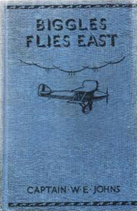 Biggles Flies East - Photo of 07-01